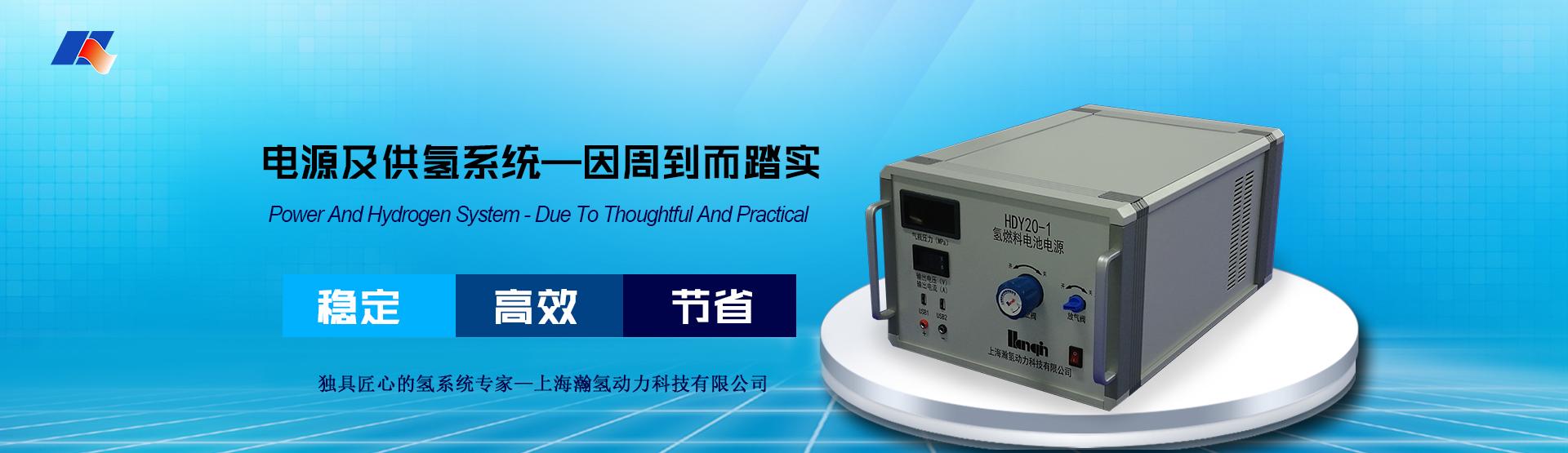超高压增压泵